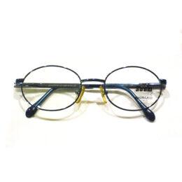 Παιδικά Γυαλιά Οράσεως