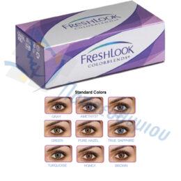 1fce80592c FreshLook -Colorblends μηνιαίοι χρωματιστοί Φακοί επαφής