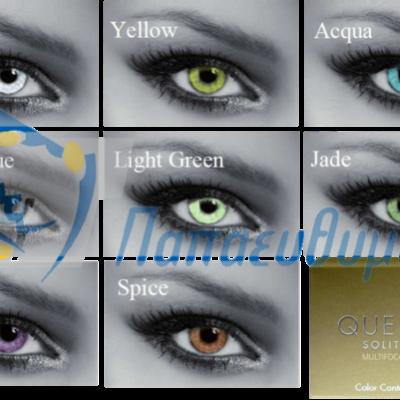 Solitaire Multifocal Toric for Astigmatic and Presbyopia Χρωματιστοί Φακοί Επαφής Τριμηνιαίας Αντικατάστασης Μάρκας Queens Solitaire Multifocal for Presbyopia στα Οπτικά Παπαευθυμίου