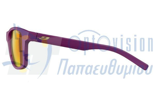 Επώνυμα Αθλητικά Γυαλιά Ηλίου Ανδρικά & Γυναικεία της μάρκας Julbo στα Οπτικά Παπαευθυμίου