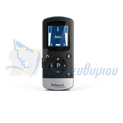 Αξεσουάρ ακουστικών βαρηκοΐας Resound Remote Control