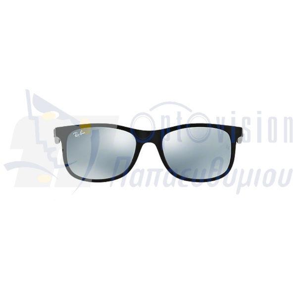 Παιδικά γυαλιά ηλίου Ray-Ban Junior rj 9062s 7013 30 από τα Οπτικά Παπαευθυμίου στο κέντρο της Αθήνας και στο Χαλάνδρι