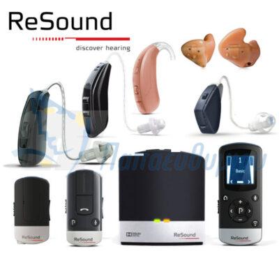 Ακουστικά Βαρηκοΐας Resound