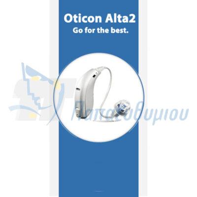 Ακουστικά Βαρηκοΐας Oticon Alta2