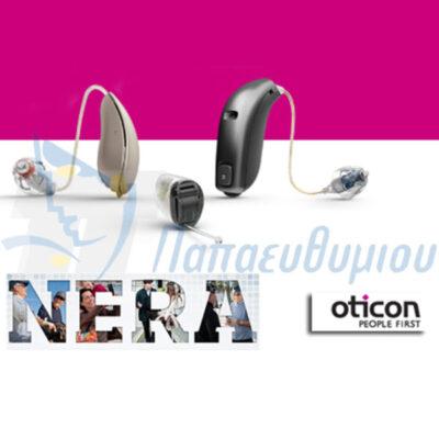 Ακουστικά Βαρηκοΐας Oticon Nera2
